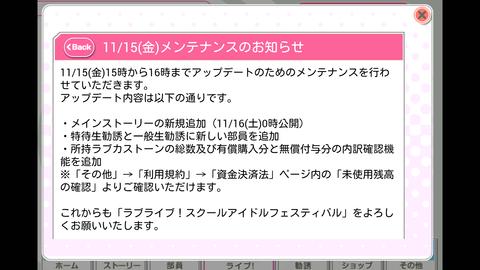 Screenshot_2013-11-14-16-37-16