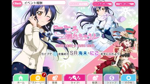 Screenshot_2013-12-20-22-51-50