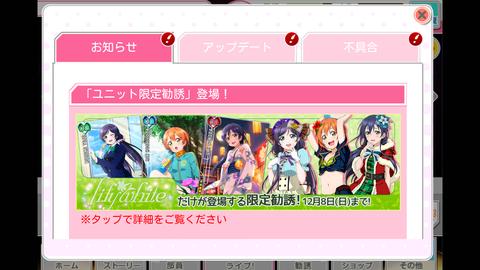 Screenshot_2013-12-06-00-04-02