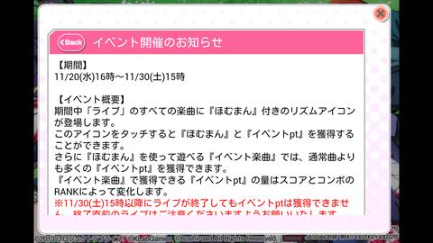 Screenshot_2013-11-19-14-44-28