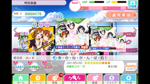 Screenshot_2013-09-11-00-01-16_copy