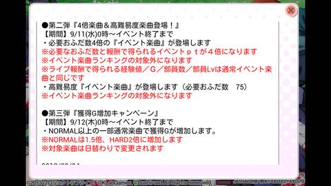 Screenshot_2013-09-04-18-09-57