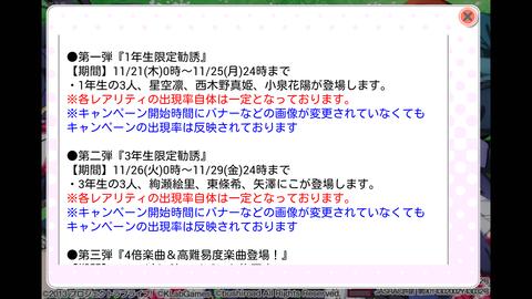 Screenshot_2013-11-19-14-44-57