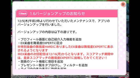 Screenshot_2013-12-05-11-33-55