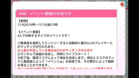Screenshot_2013-11-05-16-01-17
