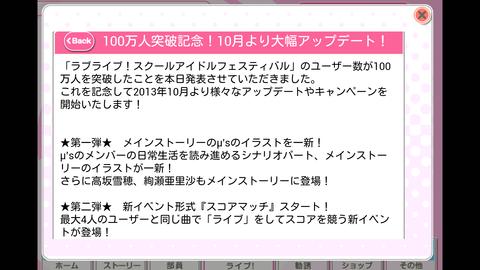Screenshot_2013-09-21-17-00-27