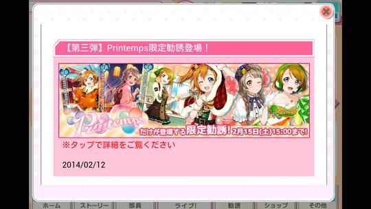 Screenshot_2014-02-12-00-01-20