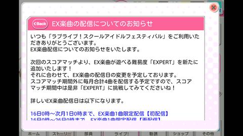 Screenshot_2013-10-30-21-09-15