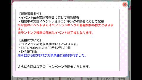Screenshot_2013-11-05-16-01-43
