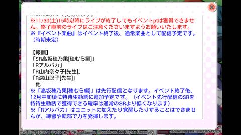 Screenshot_2013-11-19-14-44-36