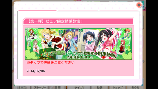 Screenshot_2014-02-06-00-00-51
