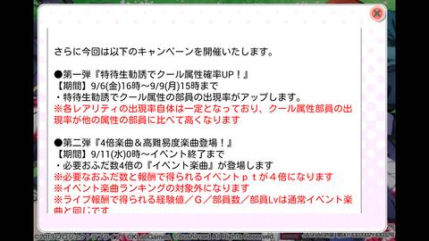 Screenshot_2013-09-04-18-09-51