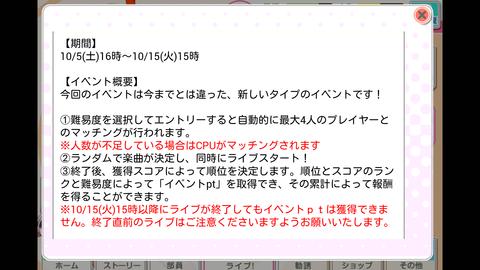 Screenshot_2013-10-04-15-10-59