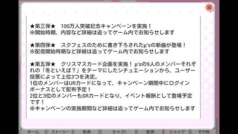 Screenshot_2013-09-21-17-00-38