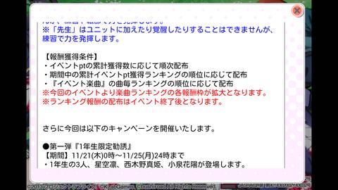 Screenshot_2013-11-19-14-44-48