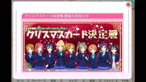 Screenshot_2013-10-15-16-08-12