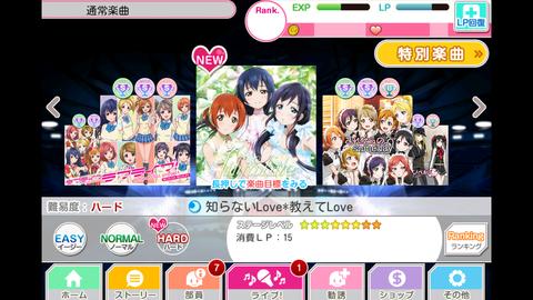 Screenshot_2013-09-16-00-33-53