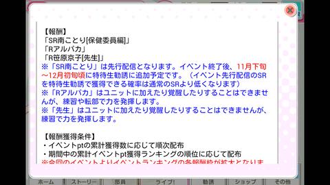 Screenshot_2013-11-05-16-01-36