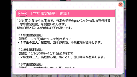 Screenshot_2013-10-05-20-35-50