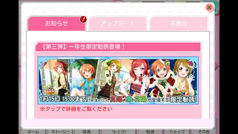 Screenshot_2014-01-12-00-13-52