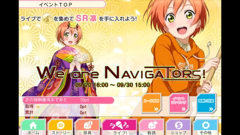 Screenshot_2013-09-20-21-28-50