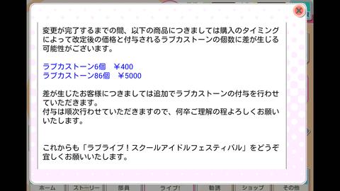Screenshot_2013-10-24-19-06-51