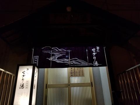 20181008_201134