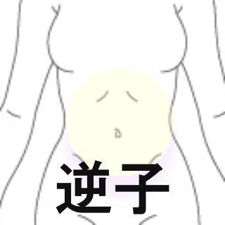 sakago