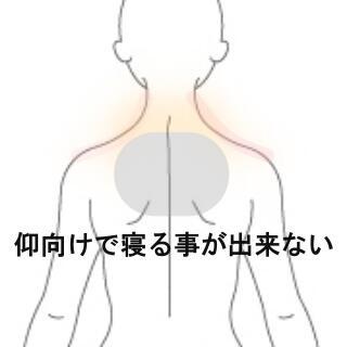仰向け に 寝る と 背中 が 痛い 仰向けで寝れないのはなぜ?腰痛・背中の痛みから解放される正しい寝...