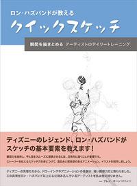 1428664912500_Cover_obi