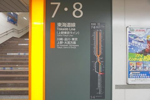 DSC01902