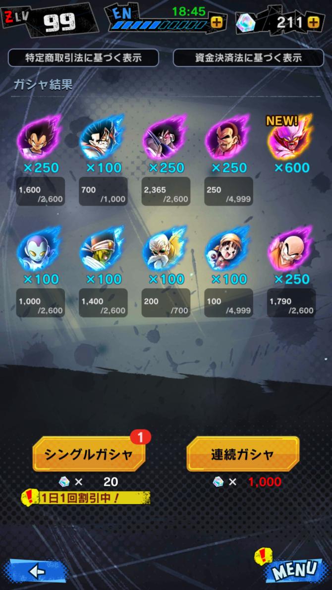 Screenshot_20181025-162017