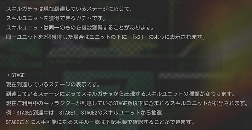 Screenshot_2017-02-28-23-54-57