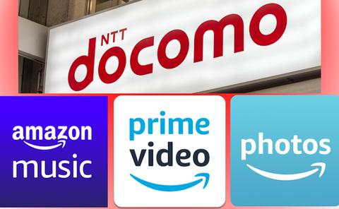 ドコモ Amazon