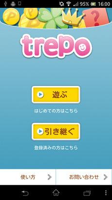 terepo