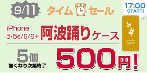 新店キャンペーンバナーver2-09