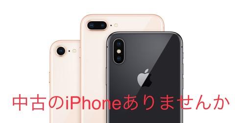 写真 2019-08-05 19 04 30