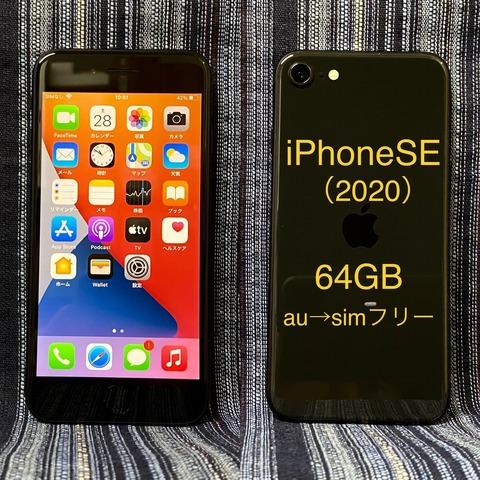 B7B591EB-DA6D-4A92-BD41-905E60C1C647