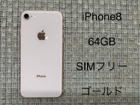 IMG_7516