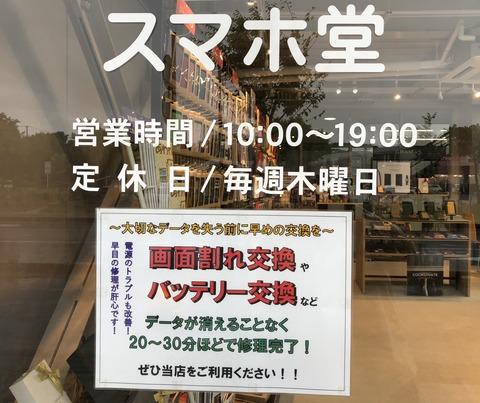 写真 2018-07-06 10 17 01