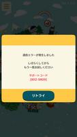 Screenshot_20171121-185608