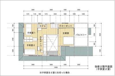改修2階平面図3
