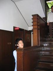 エリスマン邸階段