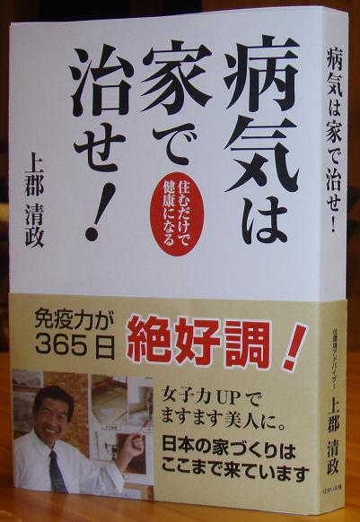 本表紙B−1