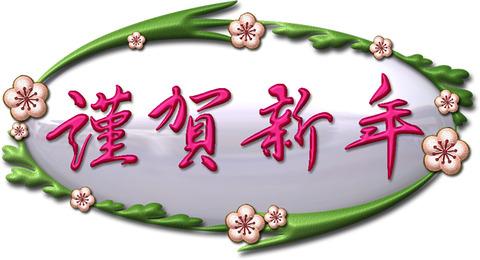 plate-kinga