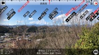 IMG_0022 (1)