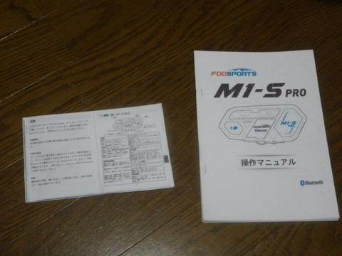 IMGP0647