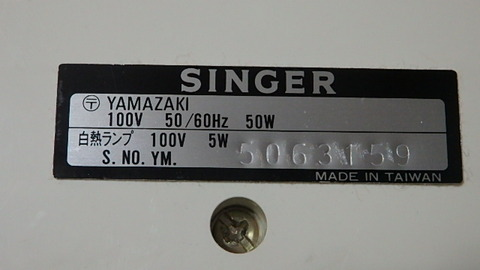 PB080032
