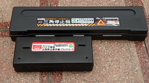 P5190433