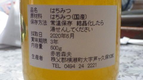 IMGP1489 (640x360)